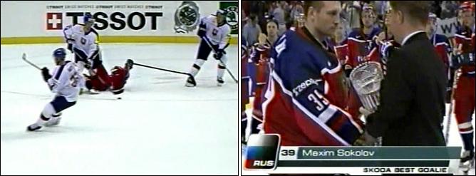 Хоккей. История чемпионатов мира. Часть 22. ЧМ-2002. Фото 07.