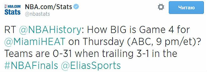 Что значит для «Майами» четвёртая игра, лучше всего скажет статистика: команды, уступавшие в финальных сериях 1-3, не выигрывали титулов (0-31).