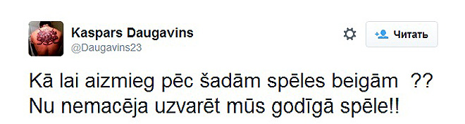 Твит Каспарса Даугавиньша