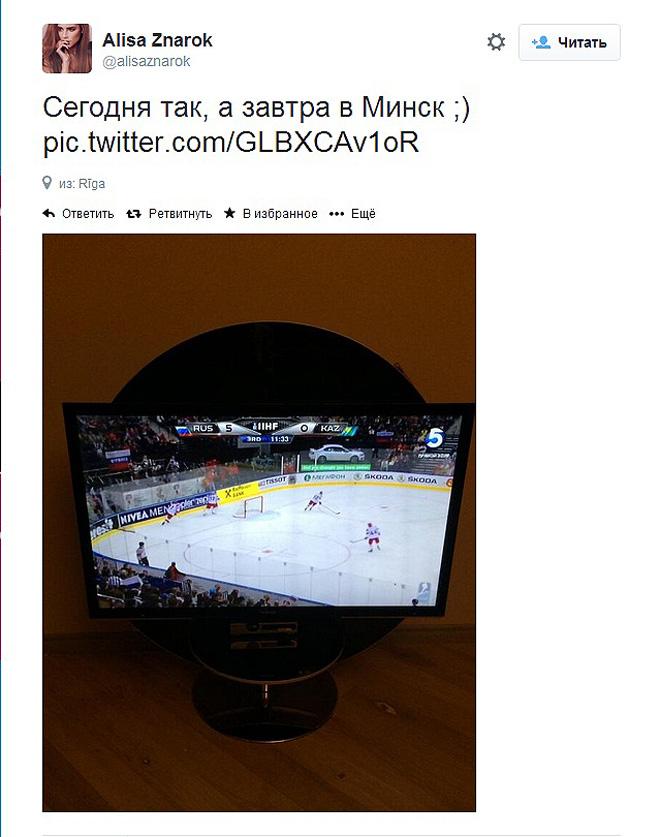 Твиты Алисы Знарок