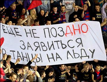 """Матч недели: ЦСКА — """"Спартак"""""""