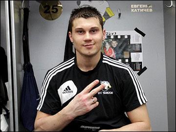Евгений Катичев