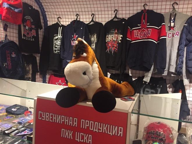 Сувенирная продукция ЦСКА