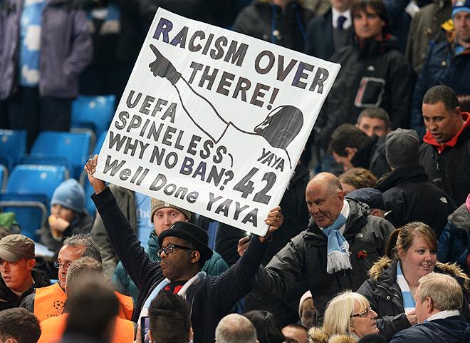 Баннер болельщиков «Манчестер Сити»
