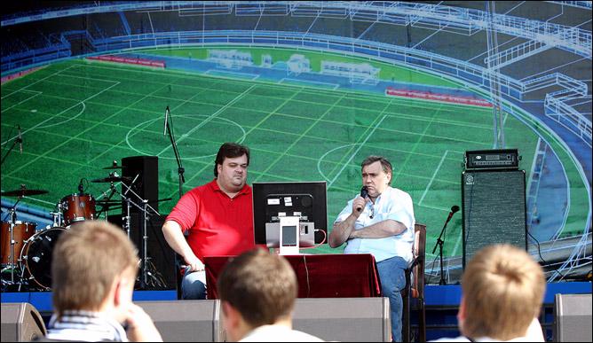 Футбольный праздник в Ярославле