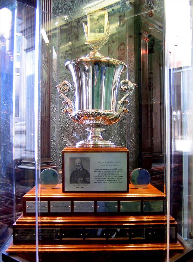 Трофеи НХЛ-2010. Фото 15.
