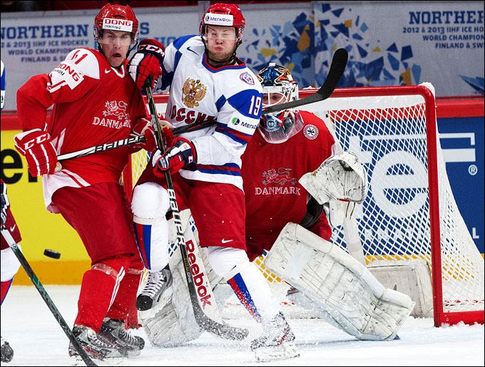 10 мая 2012 года. Стокгольм. Чемпионат мира. Групповой турнир. Дания — Россия — 1:3