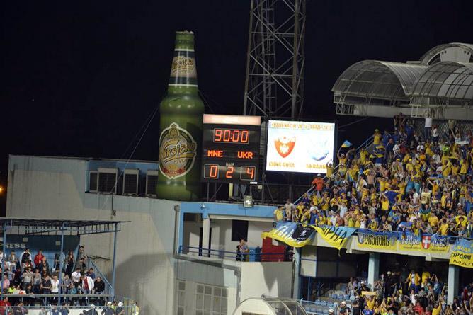 Июнь. Победа в Черногории
