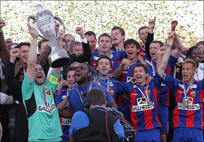 ПФК ЦСКА — обладатель Кубка России сезона–2010/11!