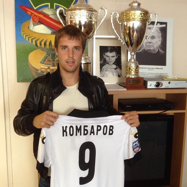 Сможет ли «Торпедо» заявить Кирилла Комбарова?
