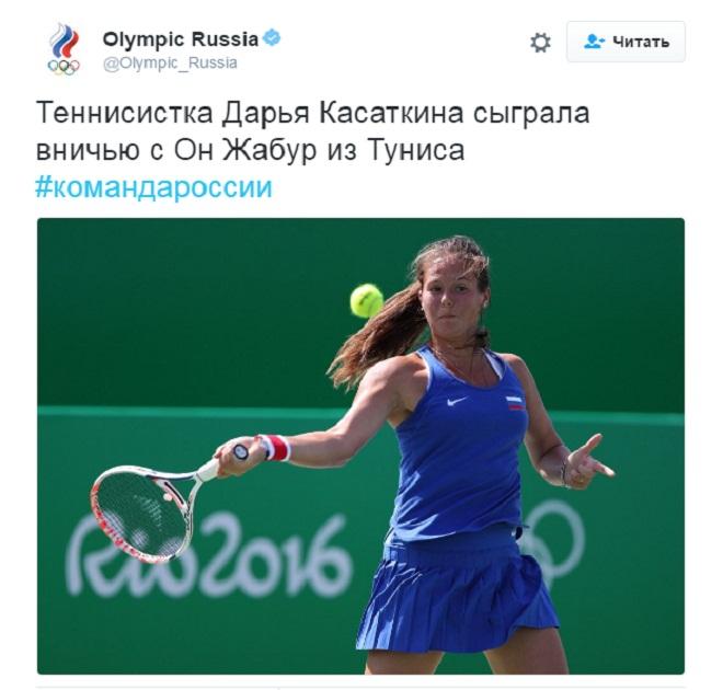 Первая в истории ничья в теннисе