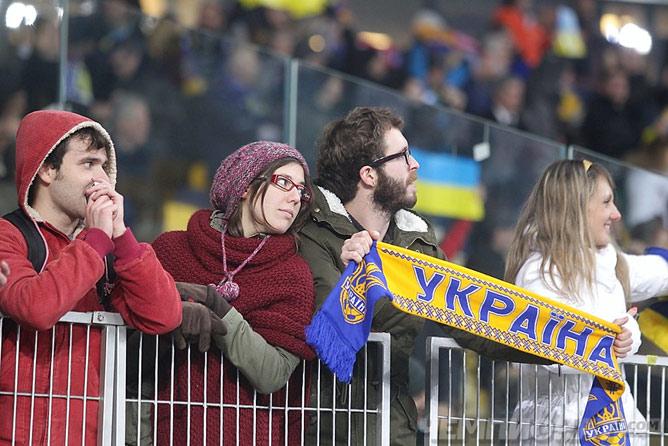 Поклонники сборной Украины