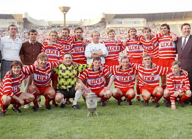 ЦСКА — обладатель Кубка СССР 1991 года