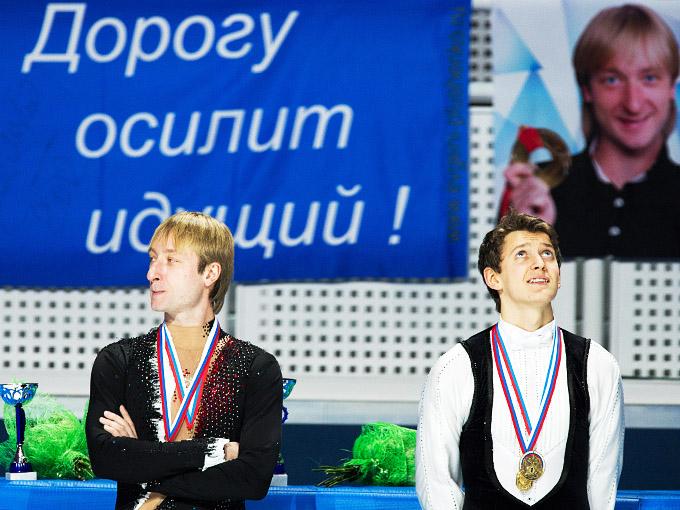 Максим Ковтун и Евгений Плющенко. Теперь их дороги окончательно разошлись