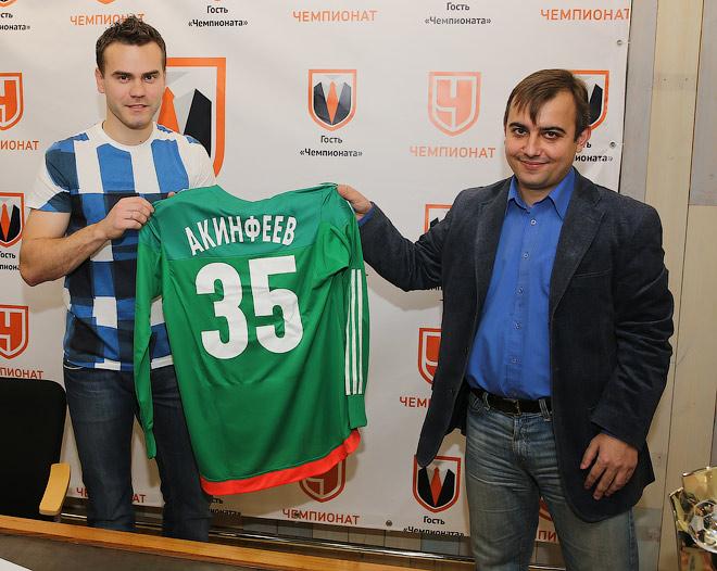 Игорь Акинфеев и руководитель отдела «Футбола» нашего портала Денис Целых
