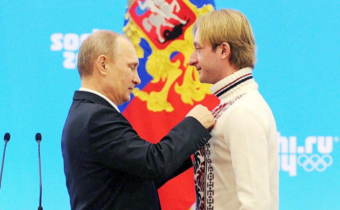 Евгений Плющенко. Согласный на медаль