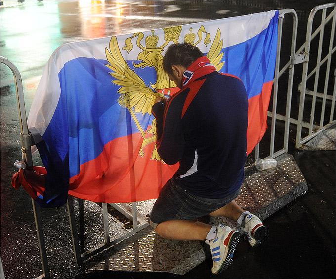 Сборная России вылетела с Евро