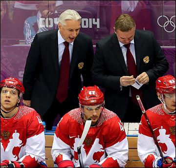 Тренерский штаб сборной России