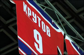 Свитер Владимира Крутова под сводами Ледового дворца ЦСКА