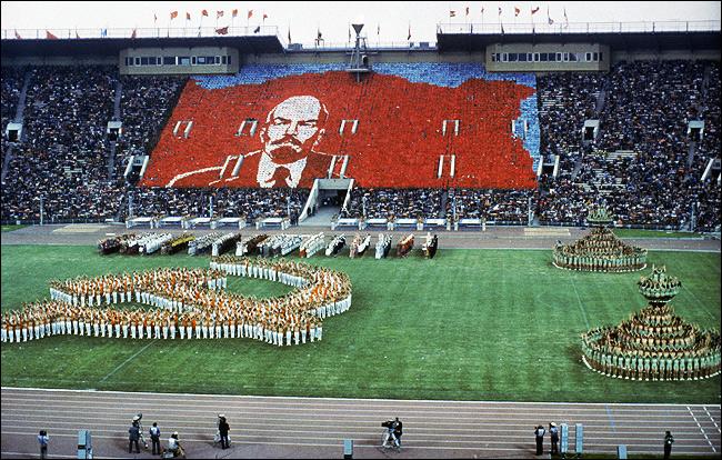 Москва-80