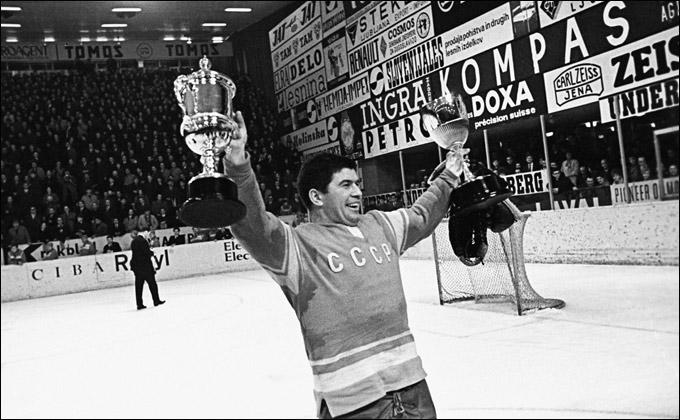 Виктор Коноваленко на чемпионате мира по хоккею с шайбой 1966 года пропустил меньше всего шайб и стал лучшим кипером мира