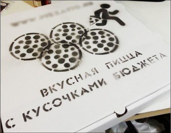 Очередная вариация на тему олимпийских колец