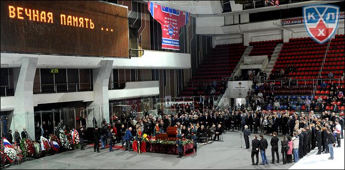 Прощание с Владимиром Крутовым в Ледовом дворце ЦСКА 8 июня 2012 года