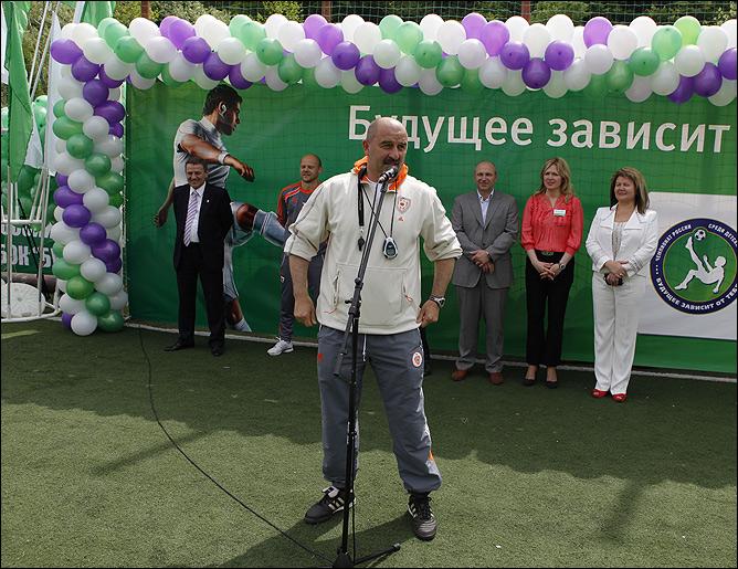 Станислав Черчесов открывает турнир