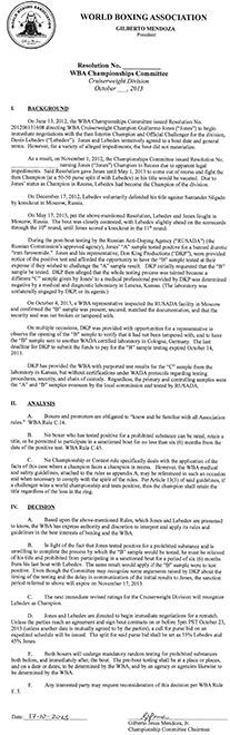 Резолюция WBA по итогам боя Лебедев — Джонс, состоявшегося 17 мая 2013 года