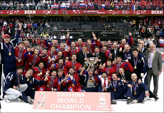 Хоккей. История чемпионатов мира. Часть 29. ЧМ-2009. Фото 09.