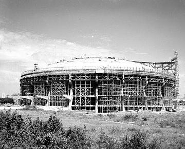Сьюдад Депортива – дом волейбола и место казни сподвижников Батисты