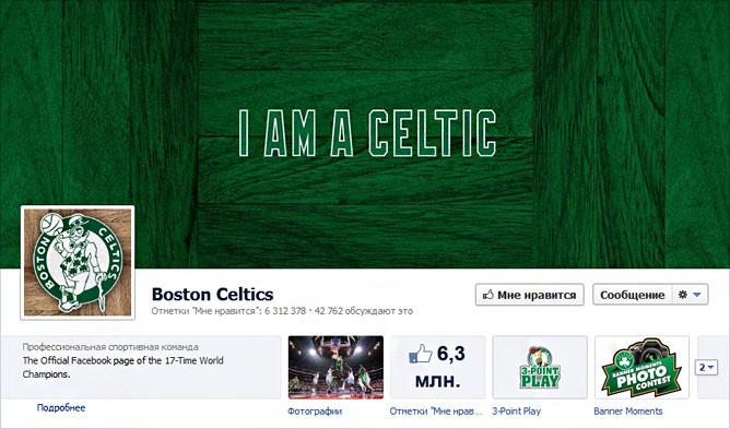 """Официальная страница """"Boston Celtics"""" в Facebook"""