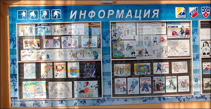 """""""Казцинк-Торпедо"""" во всех красках"""