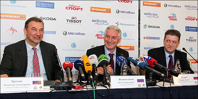 Пресс-конференция ФХР