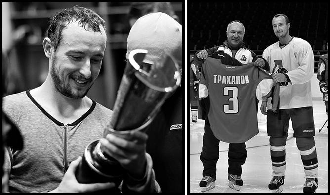 Мы помним. Павел Траханов