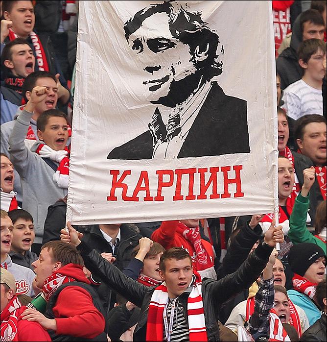 Сергей Паршивлюк среди фанатов