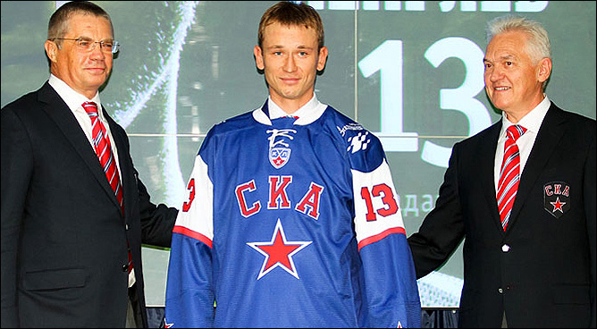 Иван Непряев
