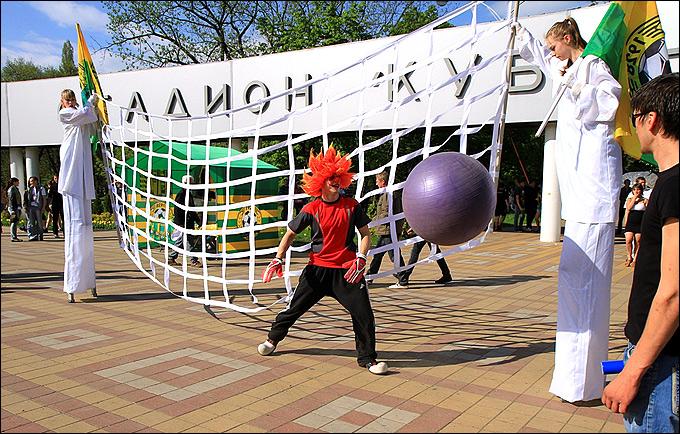 Праздник футбола в Краснодаре