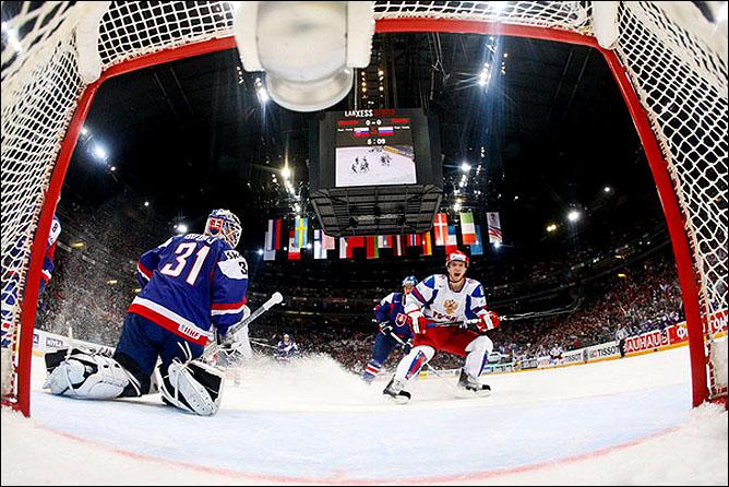 09.05.2010. ЧМ-2010. Словакия - Россия - 1:3. Фото 05.