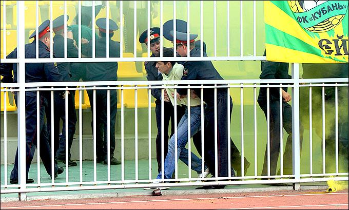 Арест любителя дымовых шашек