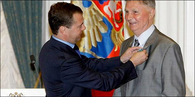 Награда из рук президента России
