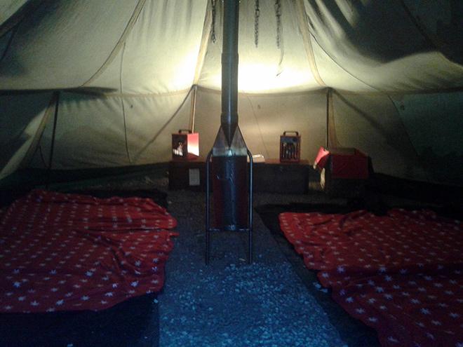 Палатка для согрева