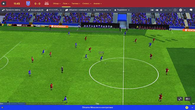 скачать игру футбол менеджер 2016 через торрент на русском бесплатно - фото 10