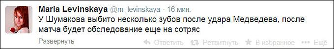 """Твиттер пресс-атташе ХК """"Сибирь"""" Марии Левинской"""