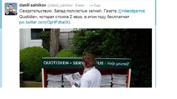 Источник — twitter.com/daniil_salnikov