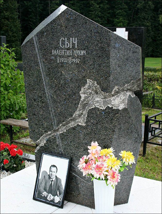 Лукич, которого мы потеряли