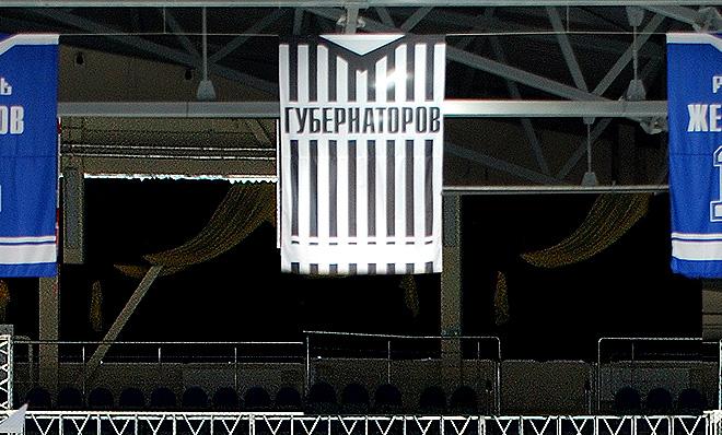 Свитер Виктора Губернаторова под сводами «Олимпийского» в Рязани