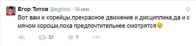 Источник — @egtitov