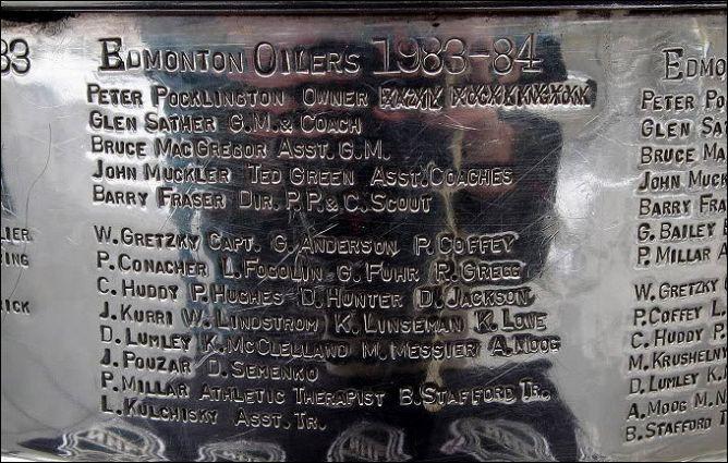 Гравировка на Кубке Стэнли 1984 года.