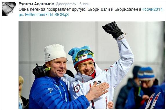 �������� � twitter.com/adagamov